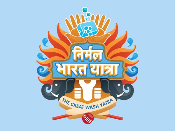 Nirmal-Bharat-Yatra-Codesign-Logo